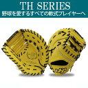 【あす楽対応】 ハタケヤマ 軟式 ファースト ミット 一塁手用 TH-381Y 野球用品 スワロースポーツ