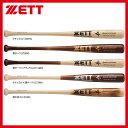 ゼット ZETT 限定 硬式 木製 バット BFJマーク入り スペシャルセレクトモデル BWT14714 硬式用 木製バット 野球用品 スワロースポーツ