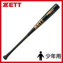 ゼット ZETT 少年 軟式 木製 バット プロモデル BWT75778 軟式用 少年野球 野球用品 スワロースポーツ