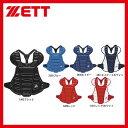 ゼット ZETT ソフトボール用 プロテクター BLP5230 キャッチャー防具 プロテクター ZETT 野球部 野球用品 スワロースポーツ