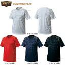 【あす楽対応】 ゼット ZETT 限定 ウェア プロステイタス Tシャツ BOT171T ウェア トップス ウエア ファッション 野球用品 スワロースポーツ 【Sale】