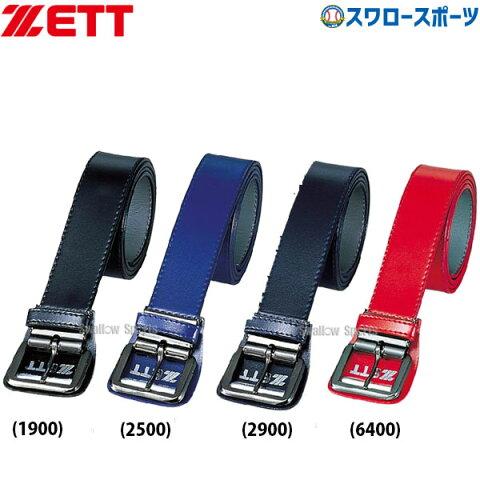 ゼット ZETT メンズ用 ベルト BX61L ウエア ウェア ZETT 野球部 お年玉や、冬のボーナスのお買い物にも 野球用品 スワロースポーツ