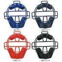 SSK エスエスケイ 防具 硬式用 マスク キャッチャー用 少年用 CKMJ5310S 夏季大会 合宿 野球部 野球用品 スワロースポーツ