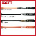 ゼット ZETT 限定 硬式 木製 バット BFJマーク入り スペシャルセレクトモデル BWT15784 硬式用 木製バット 野球用品 スワロースポーツ