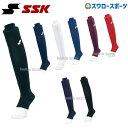 SSK エスエスケイ サポートストッキング(天竺編み) YA0712 ウエア ウェア ssk 野球部 野球用品 スワロースポーツ
