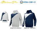 ミズノ ミズノプロ BKライトパーカー (侍ジャパンモデル) 12JE5K20 メンズ ウエア ウェア Mizuno ランニング ウォーキング ジョギング 運動 スポカジ 野球部 野球用品 スワロースポーツ WPR