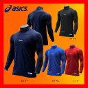 アシックス ベースボール ミドルフィット アンダーシャツ LS ハイネック 長袖 冬用 BAU400 ウエア ウェア アンダーシャツ asics 野球用品 スワロースポーツ