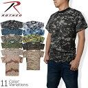 ROTHCO ロスコ ミリタリーカモフラージュTシャツ