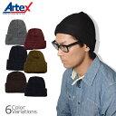 Artex Knitting Mills/アーテックス/Watch Cap/ウォッチキャップ/ワッチキャップ/