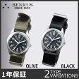 BENRUS(ベンラス) BR763SS ステンレス ミリタリーウォッチ 腕時計 【正規品】【1年保障】64376/64381