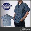 Buzz Rickson's(バズリクソンズ) ブルーシャンブレー ショートスリーブ(半袖) ワークシャツ BR35856