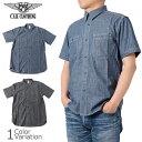 CAB CLOTHING(キャブ クロージング) シャンブレーショートスリーブシャツ 1271-01