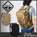 HAZARD 4(ハザード 4) Second Front Backpack(セカンドフロントバックパック)