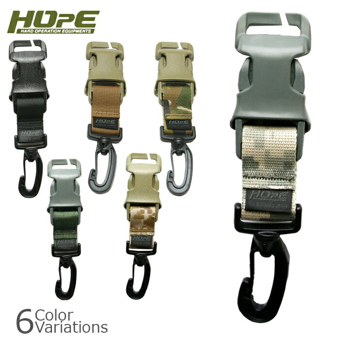 HOpE(HARD OPERATION EQUIPMENTS) MultiWebKeeper(マルチウェブキーパー)QASM-Interlocking Swivelhook【ネコポス対応】
