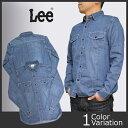Lee(リー) デニムシャツ LT0501-146