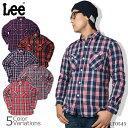 Lee/リー/フランネル/チェック/ワークシャツ/ネルシャツ/LT0545/