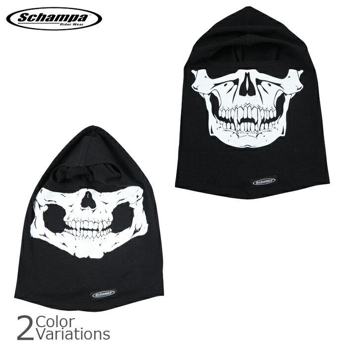 Schampa Skull Balaclava Traditional Lightweight