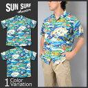 "SUN SURF(サンサーフ) アロハシャツ ""LAND OF ALOHA"" HALE HAWAII SPECIAL EDITION SS36984"