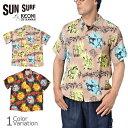 ショッピングアロハシャツ SUN SURF(サンサーフ)