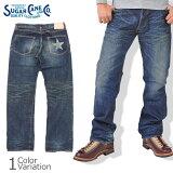 5年間穿き込みインディゴの風合い!SUGAR CANE & Co.(シュガーケーン) SUGERCANE&Co. シュガーケーン 14oz. SUGERCANE FIBER DENIM LONE ST