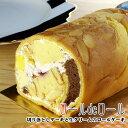 ロールdeロール〜わけありシューロールケーキ〜【そのまま食べ...