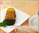菓子工房こいづみ輪切りオレンジのオランジェット〜オレンジの輪切りのビターチョココーティング〜【バレンタイン特集】