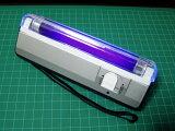 ポータブルブラックライト (電池付き)