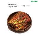 ショッピング江原道 クレンジングウォーター 300ml 江原道ドンガン カッキムチ 1kg 韓国産キムチ からし菜キムチ