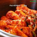 チョンガクキムチ 大根 5kg 宗家キムチ ジョンガ チョンガク大根のキムチ 韓国キムチ