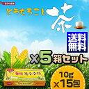 お茶 とうもろこし茶 2L用 15包入り 5箱セット 限定60セット [ 韓国お土産 ] ドンソ [ 東西 ] コーン茶 美容 健康飲料 韓国茶 韓国食品 [ 送料無料 ]