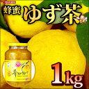 お茶 ゆず茶 オットギ 三和 蜂蜜ゆず茶1kg 柚子茶 韓国お茶 健康茶 ハチミツ柚子茶