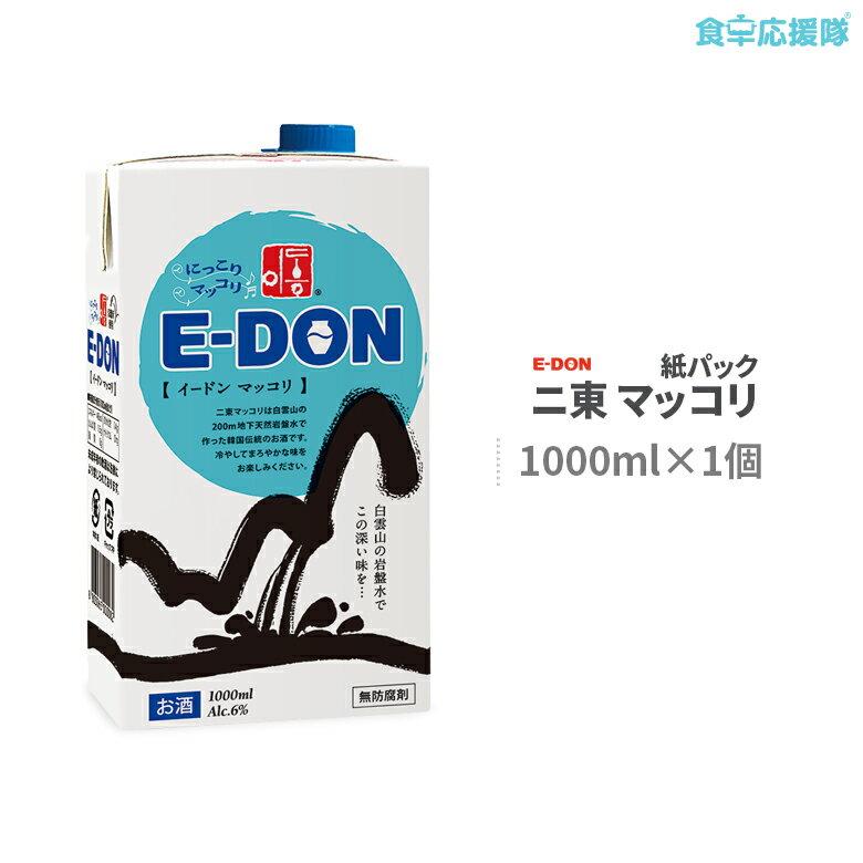 マッコリ 1000ml×1個二東 イドンマッコリ 紙パック 韓国 酒