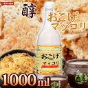 マッコリ おこげマッコリ 1000ml 醇 韓国 酒