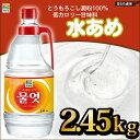 水飴 2.45kg 水あめ 韓国調味料 チョンジョンウォン