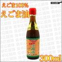 えごま油300ml 1本 天然調味料 韓国 [ えごま100% ] 韓国調味料 韓国食品