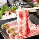 3種お肉を選んでしゃぶしゃぶ♪ 送料無料 火鍋 しゃぶしゃぶセット 牛肉 豚肉 ラム 冷凍 900g