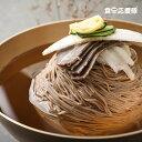 日本ハム 焼肉のたれ 辛口 210g 20本