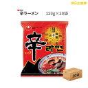 辛ラーメン 日本版 農心 袋麺 20個入り 1ケース 韓国 ラーメン あす楽