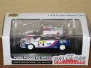 ラリーカーコレクション フォード フォーカス RS WRC01 2001