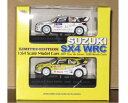 『ラリーカーコレクション SUZUKI(スズキ) SX4 WRC 限定品』