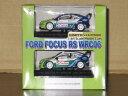 『ラリーカー フォード フォーカス RS WRC06 限定(Bセット)』(注