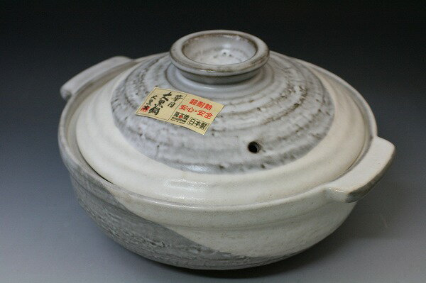 土鍋 万古焼 超耐熱土鍋 京粉引9号(3人〜4人)/万古焼/アウトレット価格/40%OFF