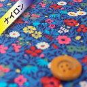 リバティプリント【ナイロンタフタ生地】(Fitzgerald フィッツジェラルド)ブルー