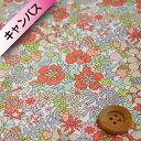 リバティプリント【オーガビッツ11号ハンプ】(Flower Tops フラワー・トップス)ペール【17-3637188】