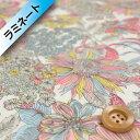 リバティプリント タナローン129【ラミネート加工】(Angelica Garla アンジェリカ・ガーラ)ピンク リバティ