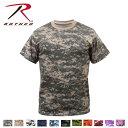 Rothco Digital Camo T-Shirts(ロスコ デジタルカモ Tシャツ)6376他(11色)