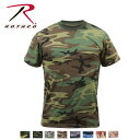 Rothco Camo T-Shirts(ロスコ カモ Tシャツ)8777他(8色)