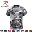 Rothco Colored Camo T-Shirts(ロスコ カラーカモ Tシャツ)6797他(9色)
