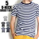 ボーダー柄 半袖Tシャツ メンズ コットン100 全5色 S-XL【大きいサイズ ボーダー柄Tシャツ しましまTシャツ マリンTシャツ 丸首ボーダー 半袖T メンズ ボーダーTシャツ メンズ 夏 Tシャツ カジュアルTシャツ 縞々 ボーダー】