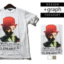 ★メール便送料無料★+graph デザインTシャツ CHAPLIN チャップリン 2カラー【デザインTシャツ ストリートTシャツ メンズTシャツ レディース カジュアルTシャツ Mサイズ Lサイズ】 gra007 10P03Dec16